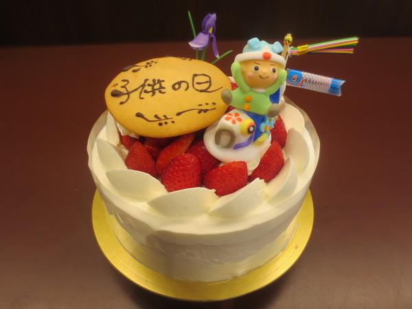 お子様に大人気のこどもの日ケーキはアラモードへ